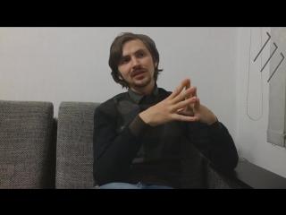 Богдан Тицький (координатор