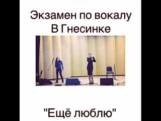 В этом семестре долго не могла определиться с русской песней,много пробовала вариантов и всё не то😬Под конец года вспомнила песн