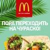 Макдоналдс Россия