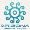 Arizona Beach Club