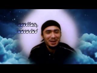 Абу Амина брат с Дагестана(Шахид Ин ша Аллах)