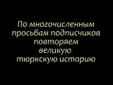 Русские бритоголовые в Казахстане,  не знают русского языка))