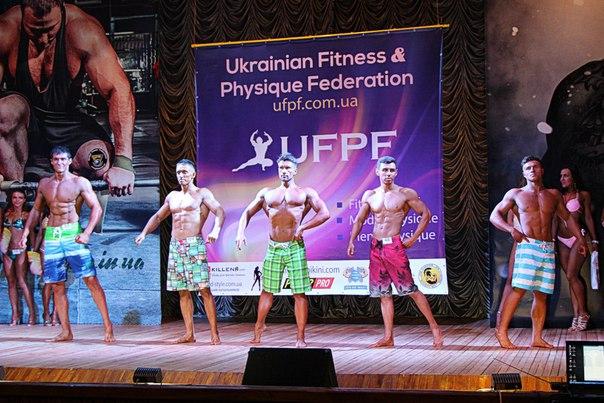 менс физик Украина