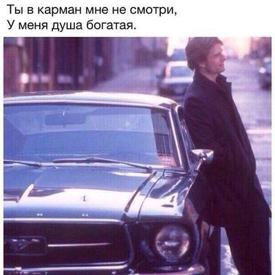 Саду Аширбеков