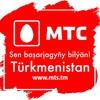 MTS Turkmenistan