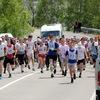 XXXVI Байкальский марафон