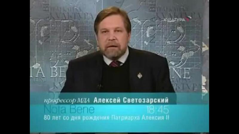 Программа передач (Культура, 23.02.2009)