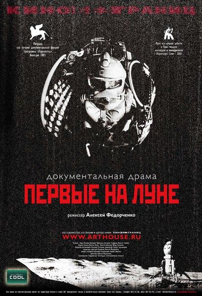 госфильмофонд россии