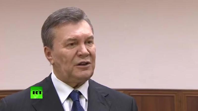 Янукович об очной ставке с Порошенко У нас бы состоялся серьезный мужской разгор