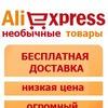Игры престолов на AliExpress