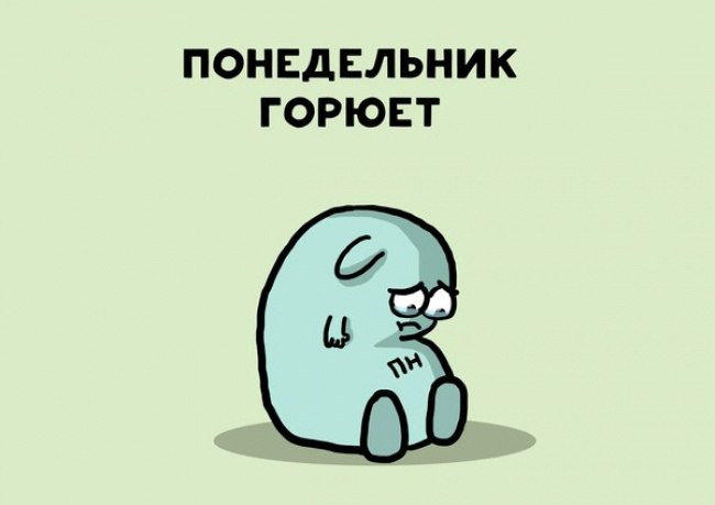 https://pp.userapi.com/c604420/v604420896/13fe0/RbyJxb-W2gE.jpg
