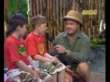 Зов джунглей (ОРТ, 1997) Команды: Хищники и Травоядные