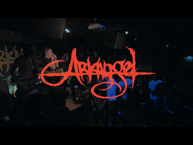 ARKANGEL | Live in Moscow 2016/07/10