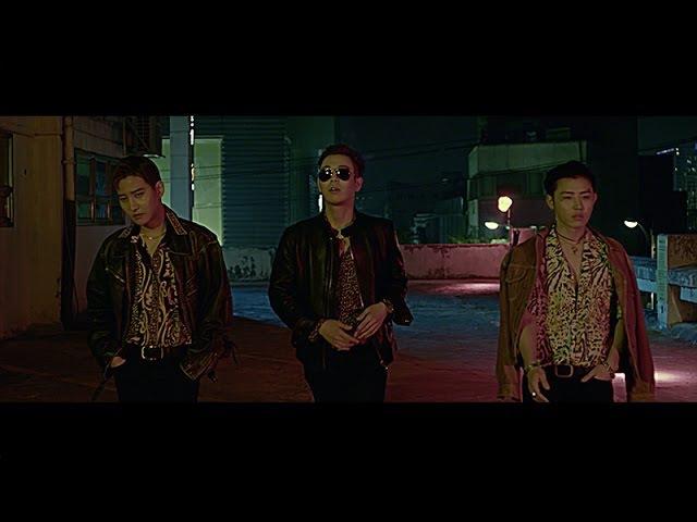 블락비 바스타즈(Block B BASTARZ) - Make It Rain Official Music Video.