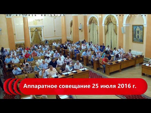 На мера Труханового подали в суд за його висловлювання і вимагають мільйон компенсації