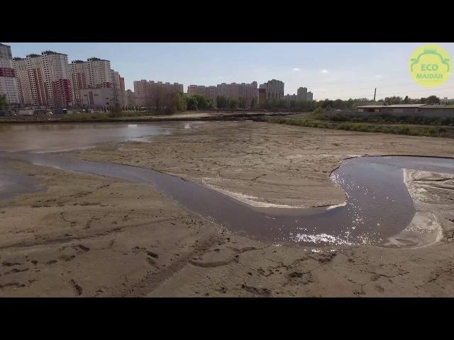 Дарницька ТЕЦ незаконно скидають небезпечні для людей відходи в озеро Гарячка