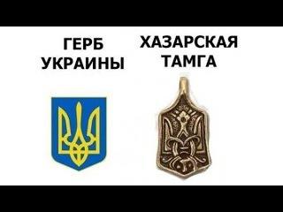Исповедь прозревшего украинца