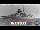 Хроника линкоров второй мировой войны Discovery