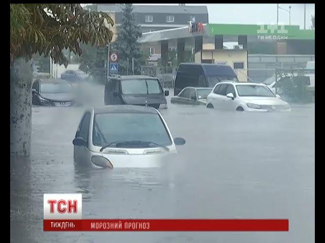 Перший сніг, землетрус та потужні зливи чому Україну накрили природні катаклізми