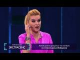 Импровизация «Экстрасенс» с Ксенией Бородиной. 2 сезон, 6 серия (18)