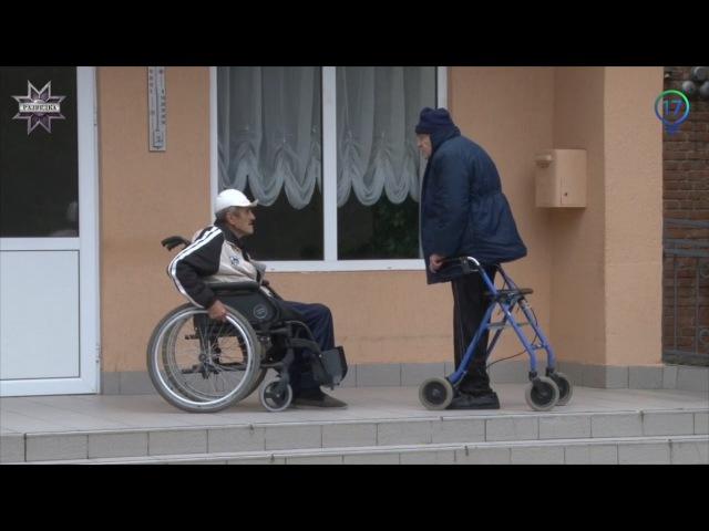 Старость - не радость или кто обижает стариков под Полтавой? Разведка