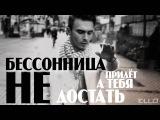 ROMA KENGA _ Наш бой окончен (Lyrics Video)