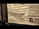 Программа Яблока для россиян (можайская 15, С-Пб. приёмная Григория Явлинского)