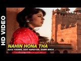 Nahin Hona Tha - Pardes Alka Yagnik, Udit Narayan &amp Sabri Bros Shahrukh Khan &amp Mahima Chaudhry