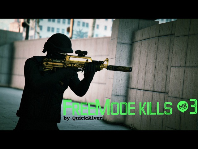 GTA 5 FreeMode kills 3
