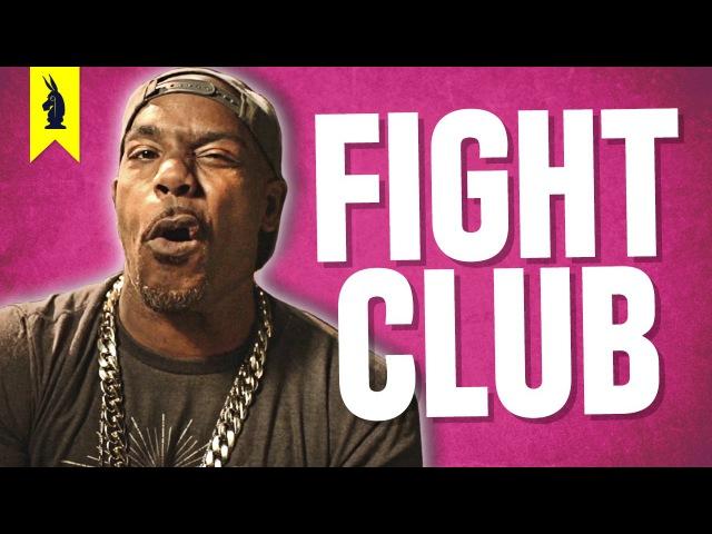 Fight Club Thug Notes Book Summary Analysis