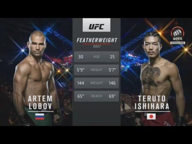 Artem Lobov vs Teruto Ishihara