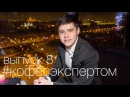 Аяз Шабутдинов масштабирование с нуля до 1 миллиарда Like бизнес