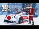СНЕГ НОВЫЕ КРУТЫЕ МАШИНЫ GTA 5 Online Импорт\Экспорт Стрим - DILLERON ★ Play