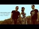 EDIK SALONIKSKI feat ◣Я ТОЛЬКО ТВОЙ◥【Official Video】