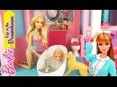 Мультик Барби купает Челси, встреча с Мидж Жизнь в доме мечты Life in the Dreamhouse ♥ Barbie Toys