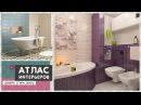 Плитка для ванной. Интерьер и дизайн ванной комнаты