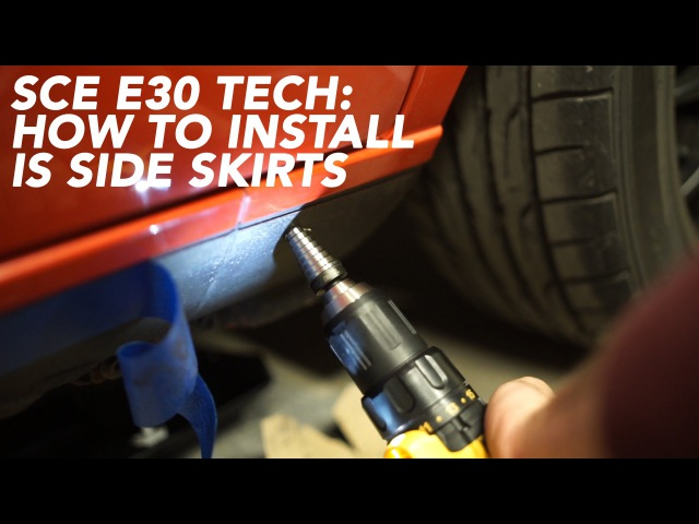 How to Install E30 IS Side Skirts