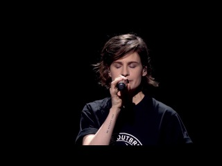Christine and the Queens Performs 'Tilted' | BRITs 2017 Nominations