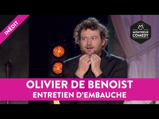 Olivier de Benoist - Entretien d'embauche