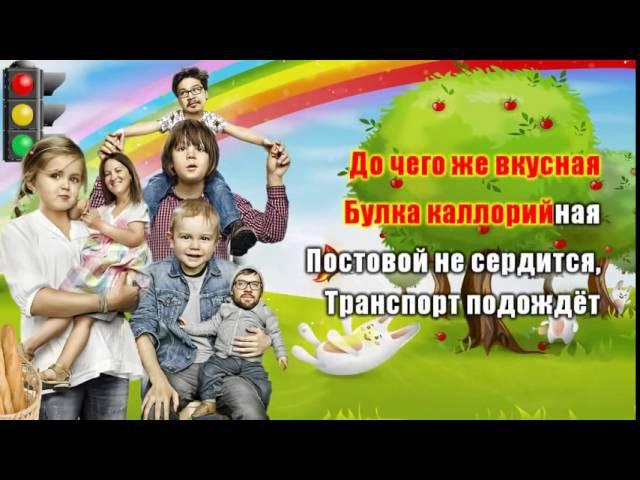 Караоке для детей Песни Взрослые и дети караоке