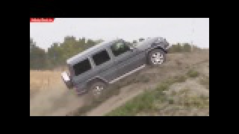 Гелика Моменты Из Жизни Mercedes-Benz