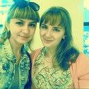 Мария Пустограева фото #9