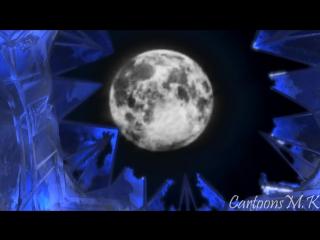 Сын Луны--Эльза и Рапунцель(feat Юджин и Джек)