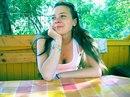 Фото Каринки ... №1