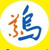 👍Сервис оптовых поставок из Китая!📞👍