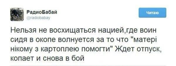 За 4 месяца из Украины депортировали 11 воров в законе, осталось - 17, - Троян - Цензор.НЕТ 8103
