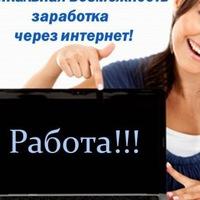 Наталья Папина