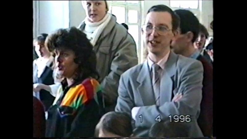 01.04.1996г.- старая школа №8 - пос.Сосновка - Заволжье Чувашии.