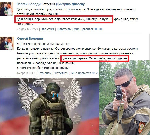 На оккупированной территории Донбасса находятся почти 5 тысяч российских военных и около 50 тысяч - в Крыму, - Порошенко - Цензор.НЕТ 1719