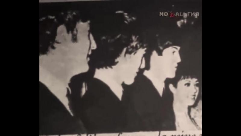 Страшилка про Битлз. Фрагмент фильма А.Габриловича Фабрика манекенов (1966)